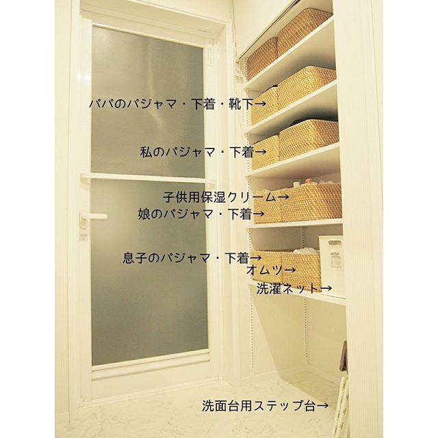 入浴後の着替えにも便利な保管方法
