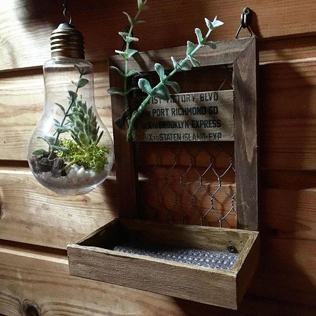 DIY木箱を使って携帯を保管する技