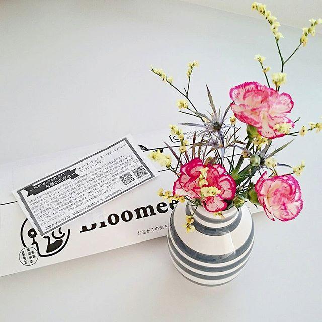 自宅にお花をお届け2