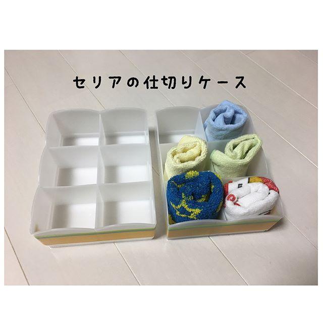 便利な仕切りケースを使った靴下の保管方法
