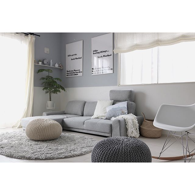狭い部屋にソファを置くコツ《リビング》