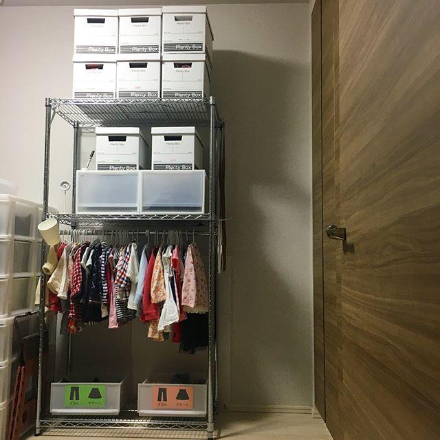 ベビー用品のリビング収納《衣類》3