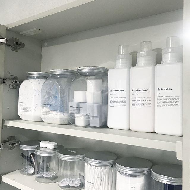 洗剤 収納3