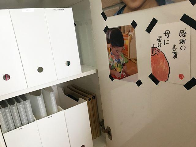 扉裏の収納アイデア20