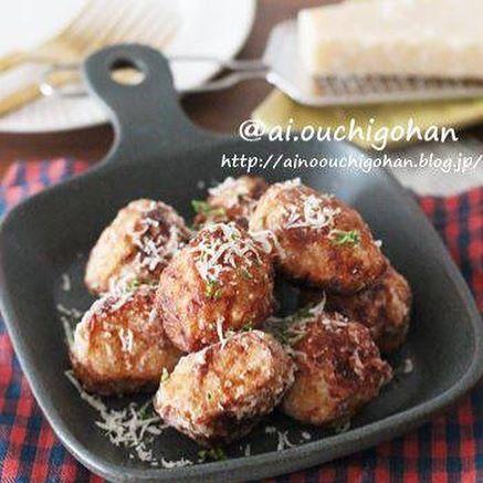 カレーに!パルミジャーノ香る里芋の唐揚げ