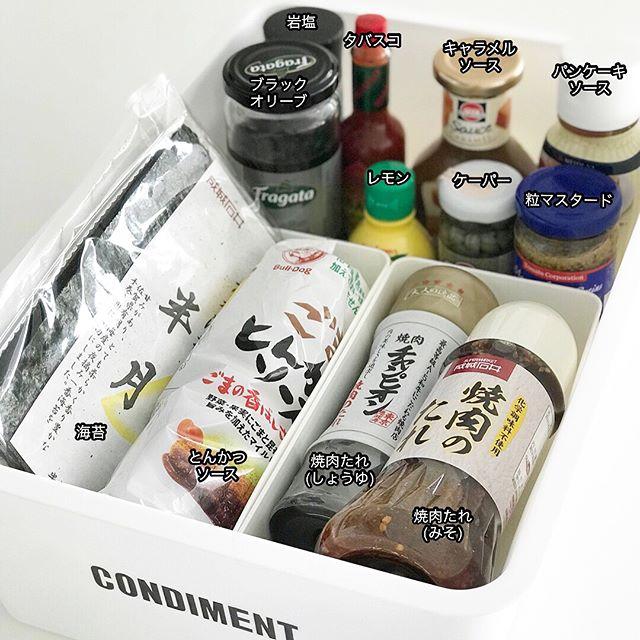 冷蔵庫 調味料収納2
