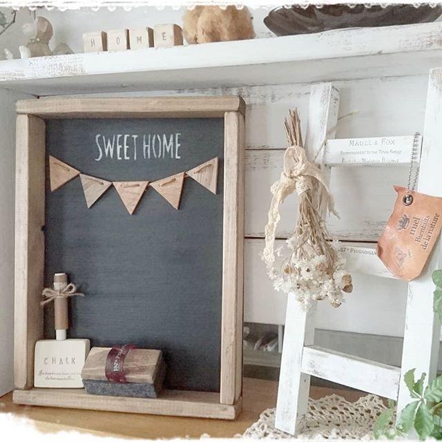 黒板と木材で作る簡単ミニインテリア