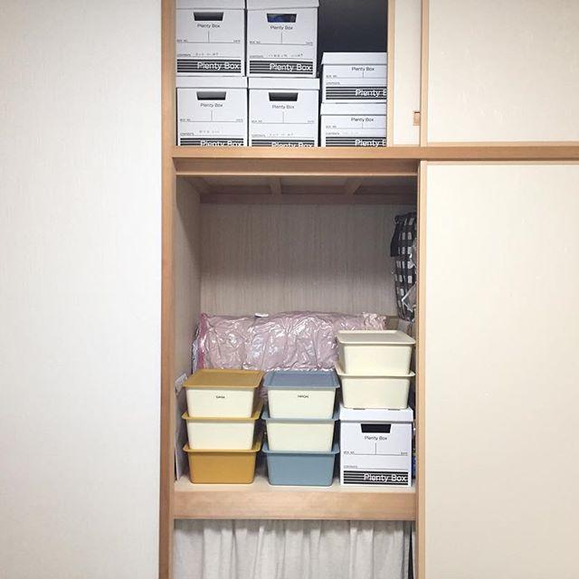 100均人気ボックスにベビー服を収納