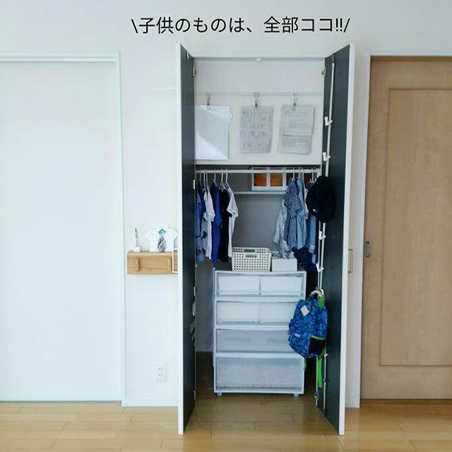 扉裏の収納アイデア11