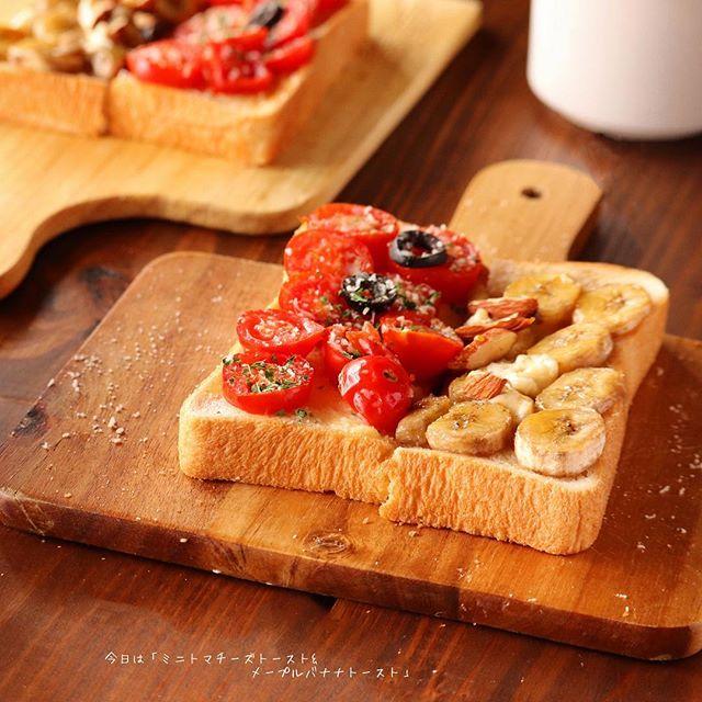 ミニトマチーズトースト&メープルバナナトースト