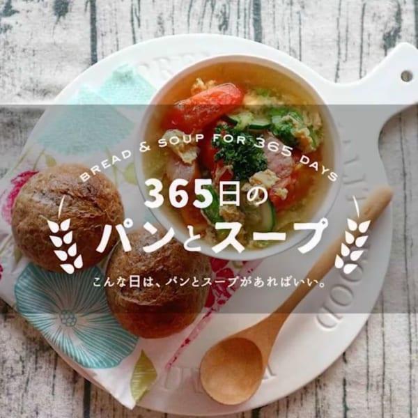 付け合わせレシピに!トマトとレタスの卵スープ