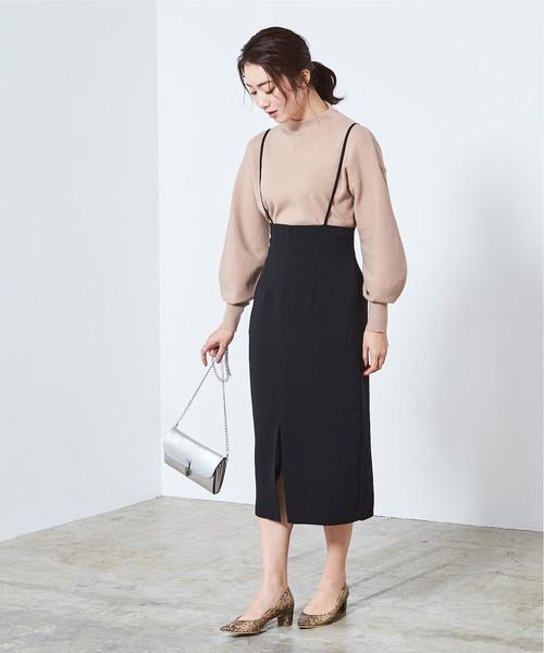 [ur's] フロントスリットサロペットスカート