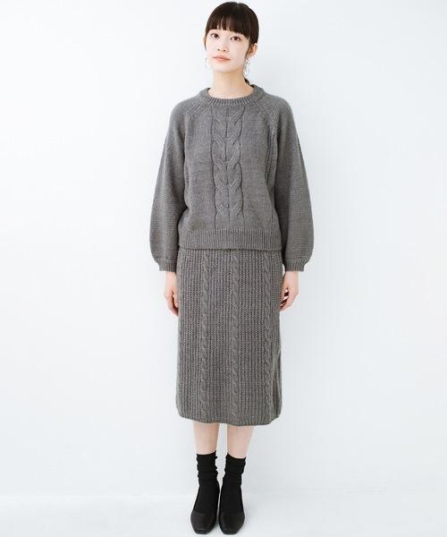 [haco!] しまった!寝坊した!ってときにも安心なケーブル編みがかわいいニットアップ2