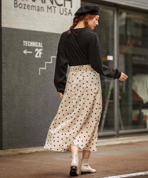 [GeeRA] 【WEB限定】クルミボタンドットマーメイドスカート