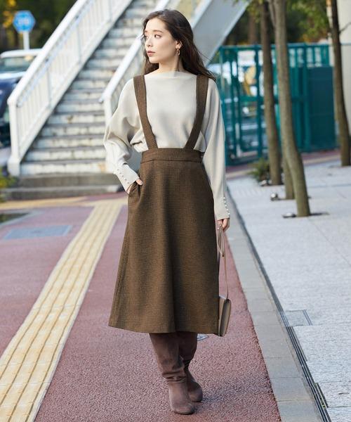 [ROPE' PICNIC] サスペンダー付きAラインスカート