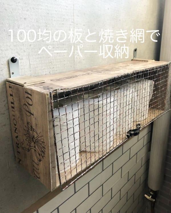 100均の木板と焼き網で箱型収納棚DIY
