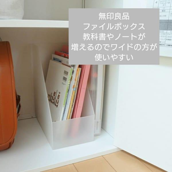 定番人気のファイルボックス収納