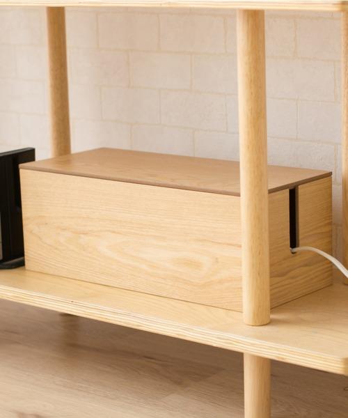 [EMOOR] [木製小物]コンセントケーブルボックス/ケーブル収納