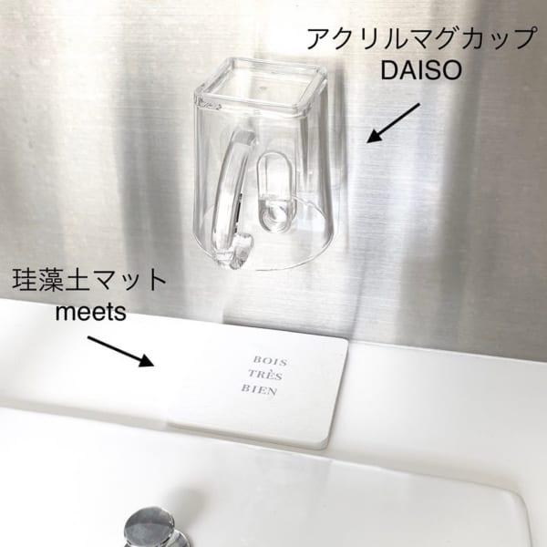 セリア・ダイソーのフィルムフック11