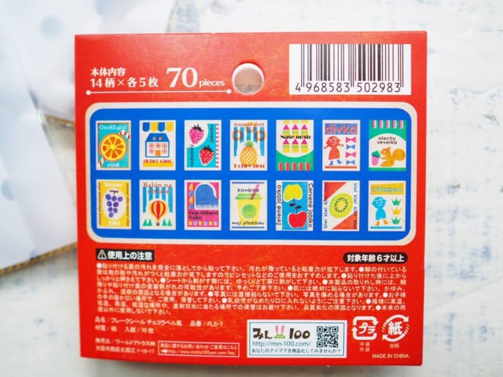 100円ショップのラッピングアイテム5