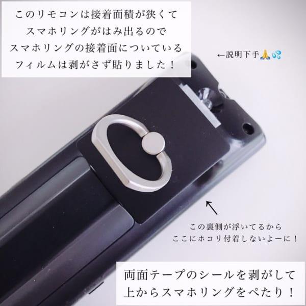 セリア・ダイソーのフィルムフック12