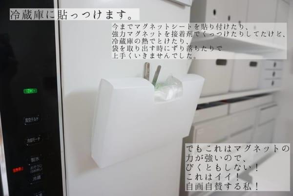 IKEA 商品7