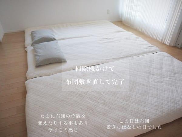 シンプリストの寝室インテリア10