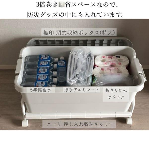 防災グッズ 収納9