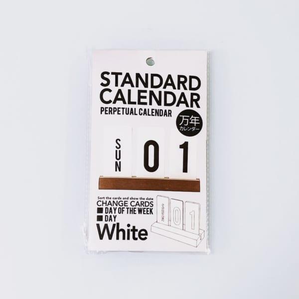 カレンダーの飾り方9