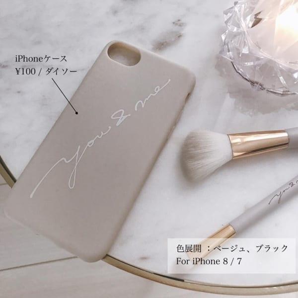 ダイソーの新商品5