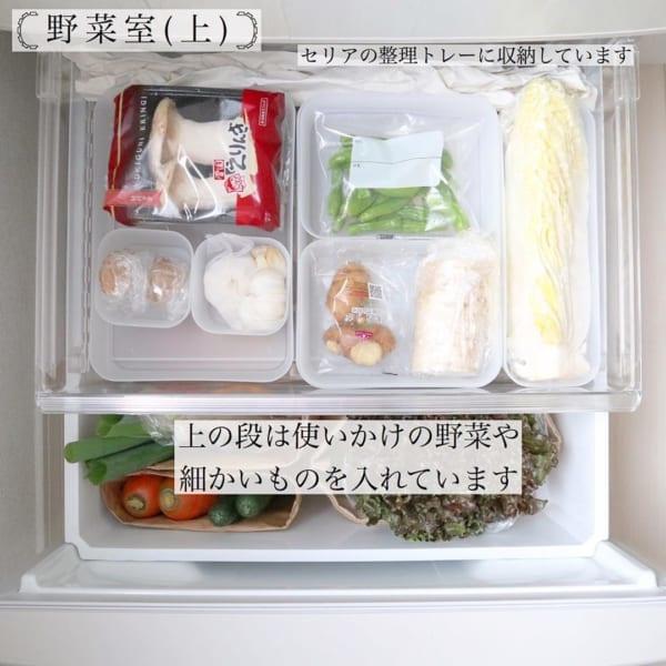 100均 冷蔵庫収納3