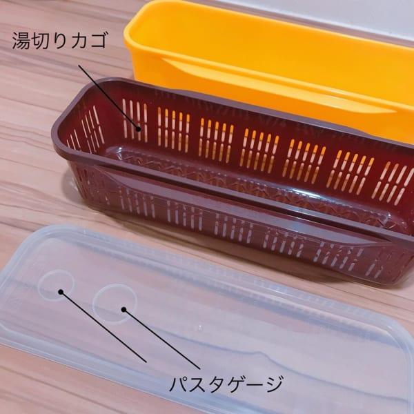 3COINSの優秀キッチンアイテム6