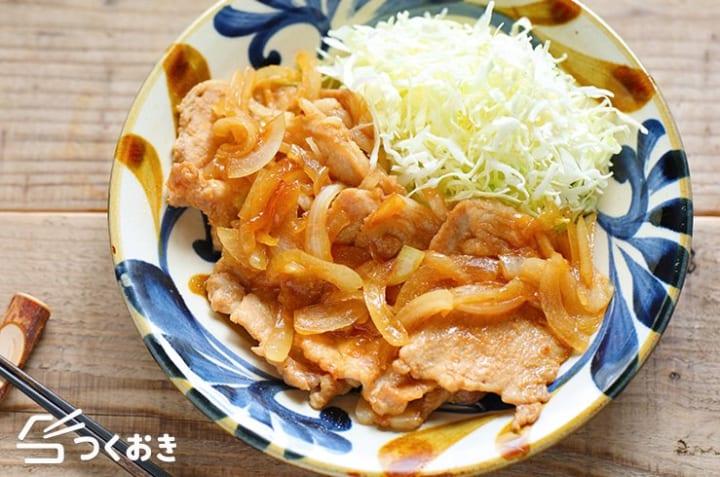 美味しいおかずに!夕食は豚肉の生姜焼き