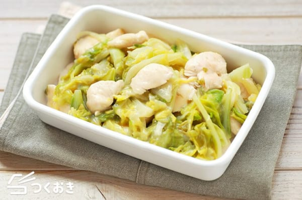 シチュー 副菜6