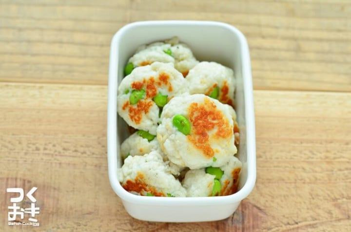ビーフシチュー料理の副菜に!はんぺん枝豆だんご