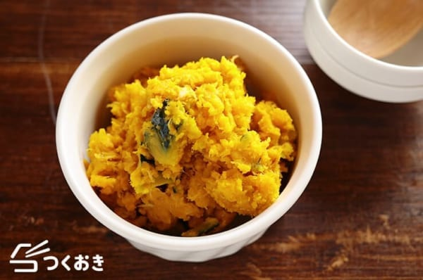 餃子メニュー!かぼちゃとツナのチーズサラダ