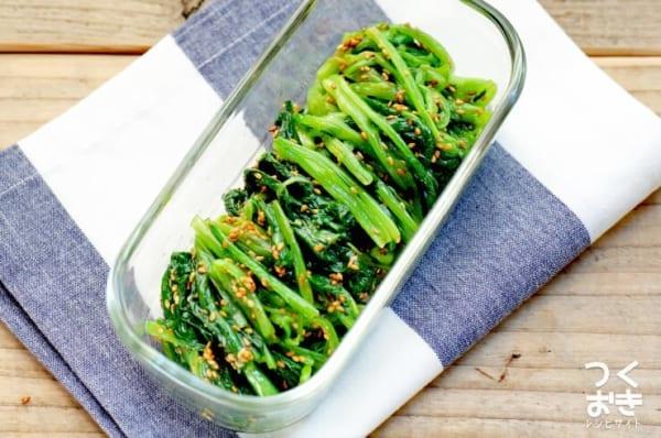 副菜の付け合わせ!カツ丼と小松菜のナムル