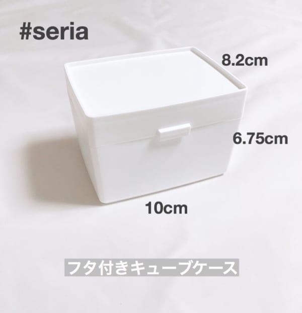 セリア 収納ケース3