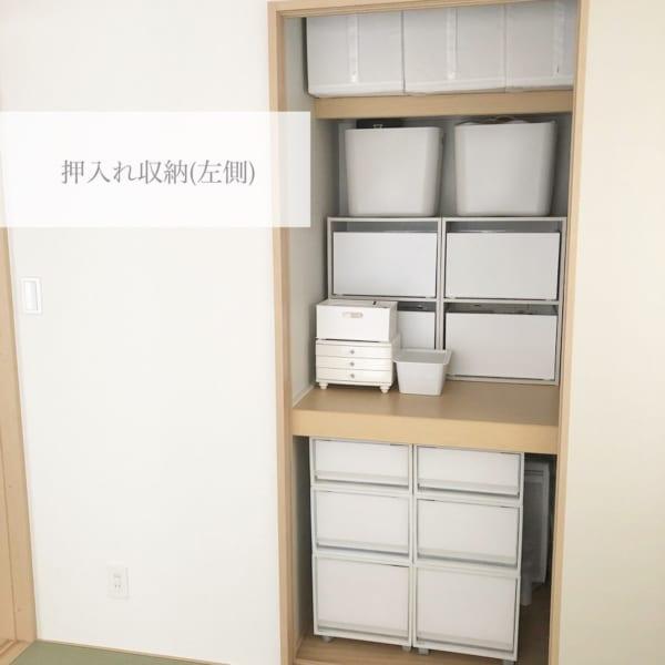 和室収納アイデア2