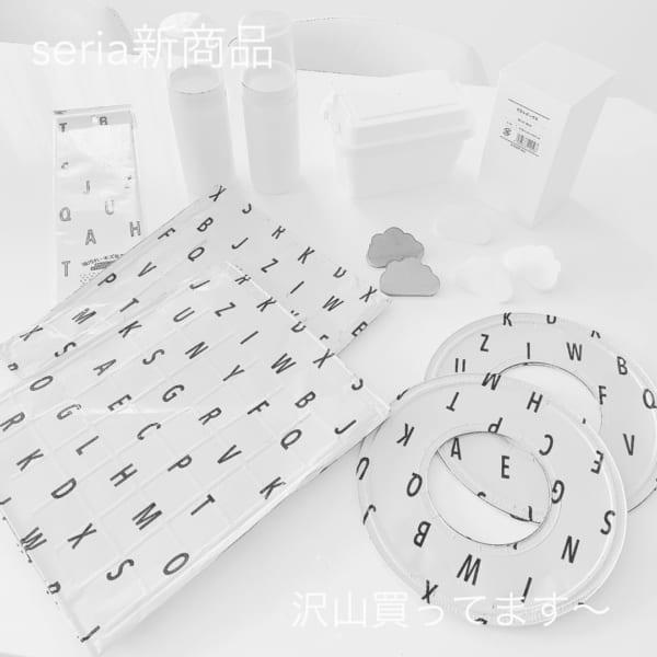 【セリア】アルファベット柄クリーンマット