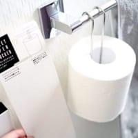トイレットペーパーは【100均】で賢く収納♪狭いスペースの上手な活用アイデア集