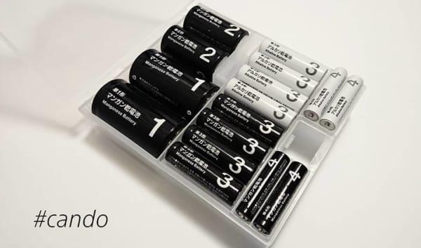【キャンドゥ】ストックしている姿も絵になる電池