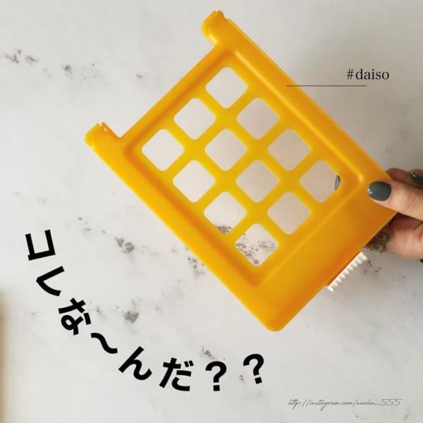 ダイソーの優秀キッチンアイテム2
