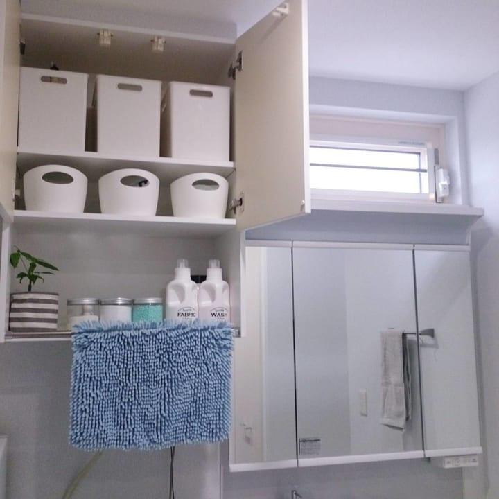 収納ボックスのデザインを統一