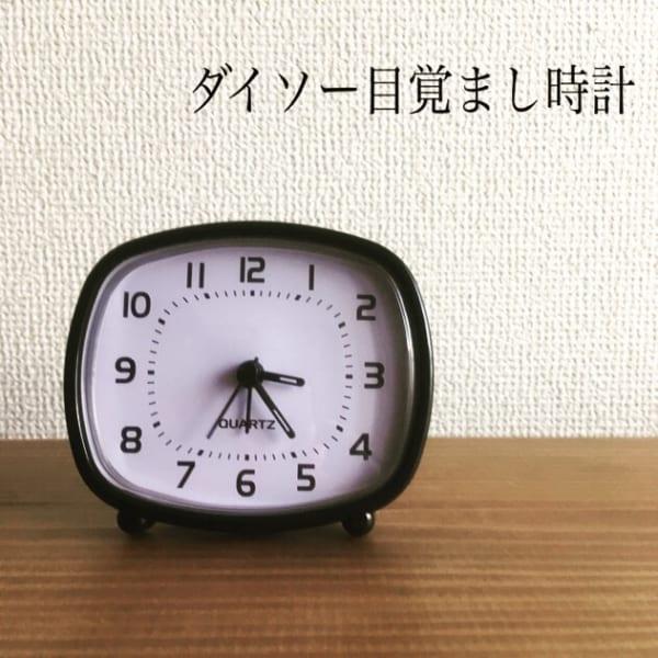 ダイソー 時計2