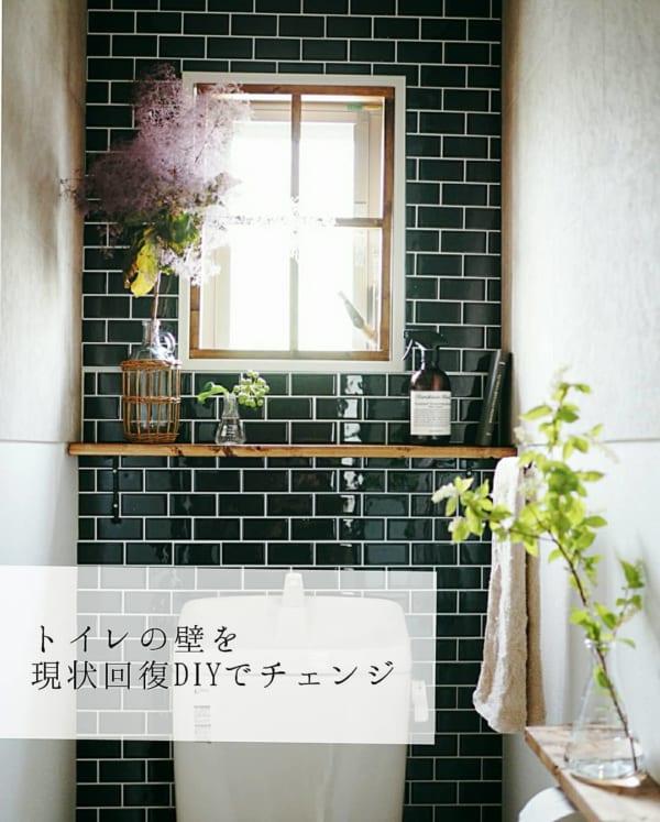L字金具と木材で作るおしゃれなトイレ棚