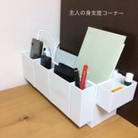 【無印良品】なんでも収納できる便利な人気アイテム!ファイルボックスハーフの実用例