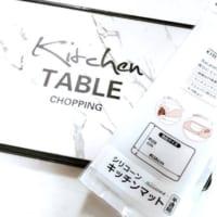 あると便利!【セリア】で100均達人が買った新作キッチンアイテム20選