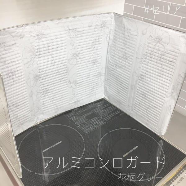アルミコンロガード【セリア】
