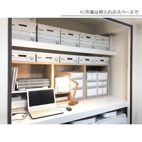 和室収納アイデア5